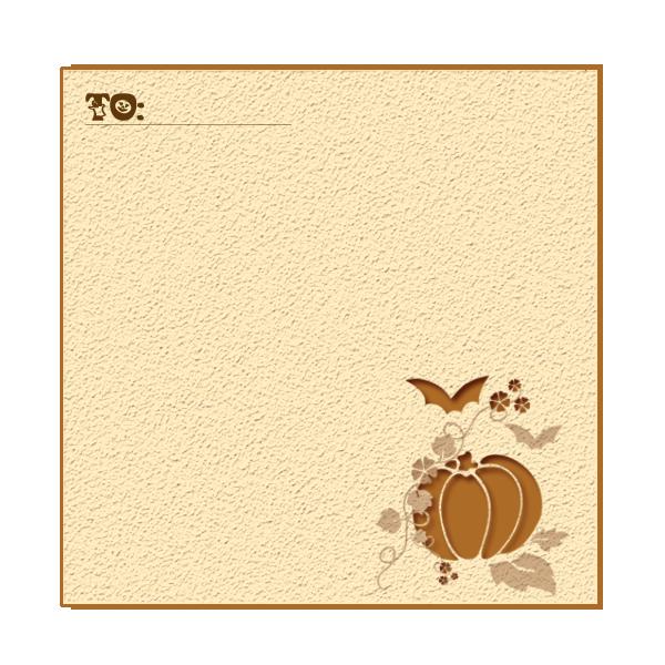 ハロウィンのメモ用紙1